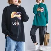 加厚衛衣女2020春季新款寬鬆大碼磨毛純棉打底衫半高領長袖t恤 LF1812【甜心小妮童裝】