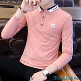 polo長袖 男士新款長袖T恤潮流韓版帶領polo衫春秋季襯衫領純棉打底衫上衣 雙11 特惠