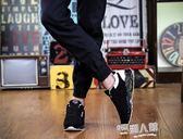 韓版潮流男鞋子男士運動休閒鞋內增高氣墊鞋學生板鞋夏季跑步潮鞋  9號潮人館