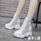 鏤空馬丁靴女夏季靴子透氣網紅百搭瘦瘦靴夏天涼靴內增高網面短靴
