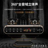 Q8藍芽音箱無線手機通用帶收音小音響戶外 科炫數位旗艦店