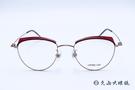 Kaffeine 咖啡因 KK No 19.1 C02 (紅) 韓國設計 眉框 近視眼鏡