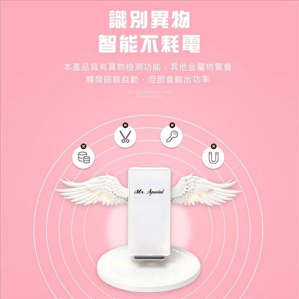 天使翅膀無線充電器 自動開合 直充 橫充 快速充電 抖音同款 10W 2A Type-C 安卓 蘋果 手機架 手機座
