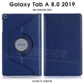 【旋轉、斜立】三星 Samsung Galaxy Tab A 8吋 2019版 T290/T295 荔枝紋旋轉皮套/保護套/支架斜立-ZW