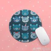 防水防滑滑鼠墊滑鼠墊可愛熊藍色文藝鎖邊加厚原創創意 歌莉婭