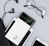 行動電源 充電寶超大量輕薄小巧便攜華為蘋果小米快充閃20000毫安【快速出貨八折搶購】