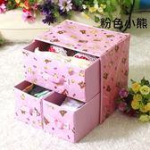 多功能內衣盒收納盒兩層三抽屜收納箱.萌萌豬生活館