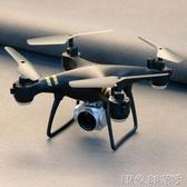 耐摔遙控飛機無人機航拍高清專業 四軸飛行器航模型 直升玩具兒童 igo 全館免運