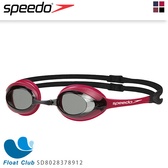 Speedo 成人競技泳鏡 Merit (紅/黑) SD8028378912