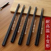 優圣美帝家用筷子家庭裝合金筷日式尖頭筷韓式筷子套裝餐具10雙