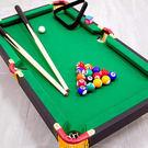 撞球桌木製桌上型撞球台(內含完整配件)撞...