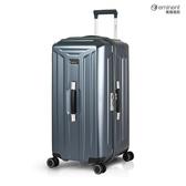 eminent【斯克斯II】極致無設限PC行李箱 26吋(新黑灰) KH04