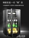 電子酒櫃丨AUX/奧克斯丨JC-95冷藏櫃冰吧家用小型客廳單門冰箱茶葉恒溫紅酒櫃YYJ【快速出貨】