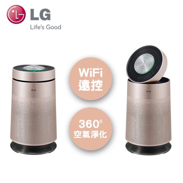 LG | PuriCare™ 360°空氣清淨機 AS601DPT0 玫瑰金