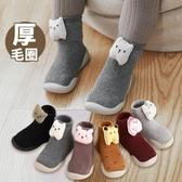 幼兒襪子鞋女軟底室內學步防滑秋冬款可愛超萌公仔寶寶兒童地板鞋