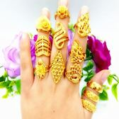 久不掉色歐幣飾品女款開口首飾結婚24k仿真黃金色越南沙金戒指「韓風物語」