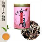 【台灣十大名茶】東方美人膨風茶-Orie...