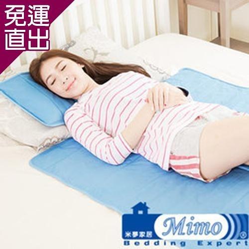 米夢家居 嚴選長效型降6度冰砂冰涼墊 (小)30*40枕頭專用2入【免運直出】