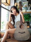 吉他民謠吉他40寸41寸吉他初學者學生女男吉它木吉他 jita樂器YXS 時尚教主