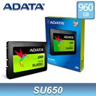 【免運費】ADATA 威剛 SU650 960GB 2.5吋 SATA SSD 固態硬碟 / 3年保 960G 3D NAND TLC