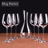 2個裝歐式水晶玻璃無鉛紅酒杯高腳杯家用葡萄酒杯套裝醒酒器具6只【新店開業八八折鉅惠】