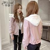夾克外套早秋新款韓版個性拼色設計長袖顯瘦抽繩連帽時尚短款外套女潮 雙12全館免運
