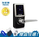 《贈品任選》加安電子鎖 TL-505PC...