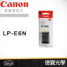 ▶雙11折100 CANON LP-E6N 原廠鋰電池 LPE6N 原廠鋰電 CANON 5D3/5D2/6D/7D/60D/70D 專用