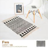 地墊 雙黑菱(小款) 地毯 床邊毯 簡約 文藝小清新 北歐 【M4】品歐家具