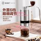 不鏽鋼咖啡豆研磨機手動磨粉機超細小型可攜式手搖磨豆機【匯美優品】