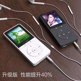銳族X20 MP3 MP4音樂播放器 迷你學生隨身聽英語聽力P3插卡帶外放 {優惠兩天}