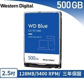 WD 威騰 WD5000LPZX 藍標 500GB(7mm) 2.5吋硬碟