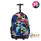 拉桿書包 拉桿書包小學生男女孩中學生拖桿書包雙肩旅行背包3-6年級 12色T