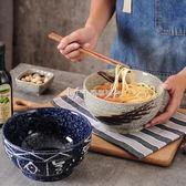 碗  日式陶瓷碗味千拉面碗大碗泡面沙拉碗復古米飯碗湯碗斗笠碗  瑪奇哈朵