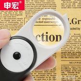 放大鏡折疊手持式高清放大鏡閱讀帶LED燈便攜式迷你消費滿一千現折一百