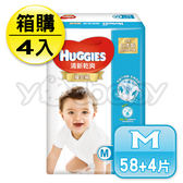 好奇 Huggies 耀金級 清新乾爽紙尿褲/尿布 M - 58+4片x4包