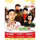 林青霞典藏電影5DVD (3片裝) 中國...