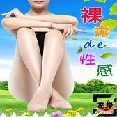 絲襪女薄款防勾絲光腿性感超薄隱形夏天菠蘿連褲襪【左岸男裝】
