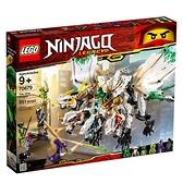 LEGO 樂高 NINJAGO 旋風忍者系列 The Ultra Dragon 超級巨龍 70679