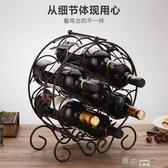 紅酒架酒瓶架歐式時尚葡萄酒架子鐵藝擺件時尚紅酒柜展示架 YXS交換禮物