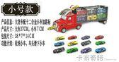 大貨車玩具貨櫃車兒童玩具小汽車合金模型套裝手提收納箱運輸卡車 卡布奇諾igo