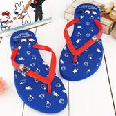 童鞋城堡- Kitty X 麗莎與卡斯伯 聯名 滿版印花金屬扣夾腳拖 GK1307 藍/紅 (共二色)