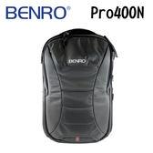 BENRO 百諾 RANGER PRO 400N 深灰 遊俠系列 PRO400N 雙肩後背包 可放14吋筆電 (勝興公司貨)