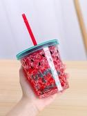 網紅ins冰杯雙層塑膠防摔杯子男韓版學生可愛少女心冰杯吸管水杯 ciyo黛雅