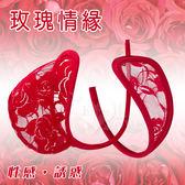 情趣內褲 推薦 情趣用品 玫瑰情緣‧透明蕾絲情侶C字褲﹝一對﹞