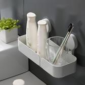 置物架  衛生間置物架洗漱台收納盒免打孔洗手間壁掛式浴室吸盤式吸壁【限時八五鉅惠】
