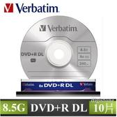 ◆加贈CD棉套◆免運費◆威寶 Verbatim 國際版 AZO 8X 8.5GB DVD+R DL 空白光碟片x 50P