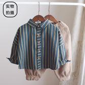 雙12購物節   兒童秋裝男童襯衫長袖2018新款純棉春秋男寶寶襯衣條紋上衣寬外套   mandyc衣間