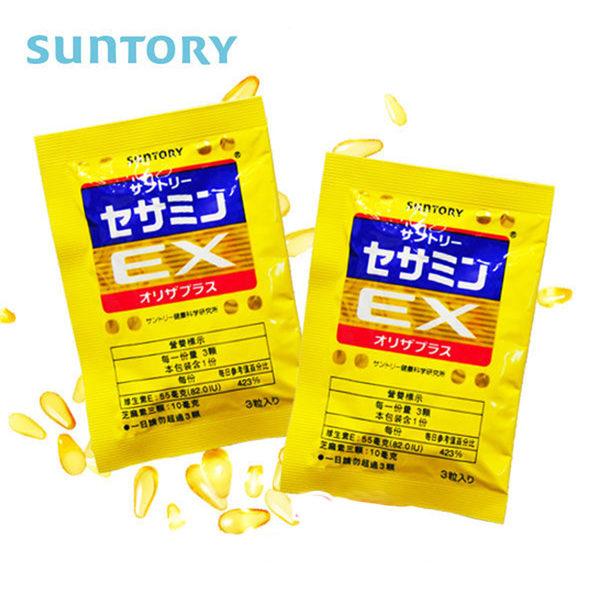 ●公司貨●三得利 SUNTORY 芝麻明EX 1日份(3顆)【隨身小包裝】