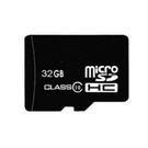 32G C10 高速記憶卡